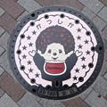 Photos: 東京都・葛飾区(マンホールカード図案)