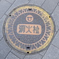 Photos: 茨城県・鹿嶋市