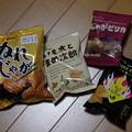 Photos: お菓子いろいろ