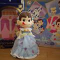 プリンセスペコちゃん