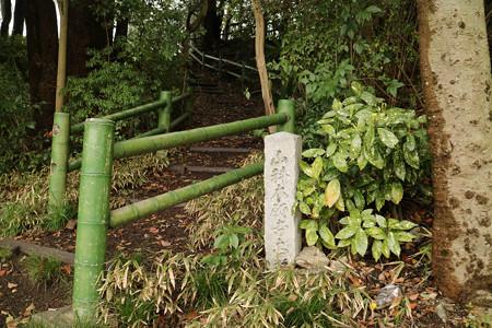 山科本願寺跡 (2)