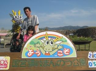 20110505-09