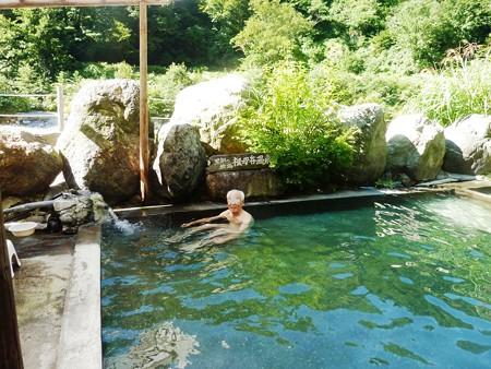 14-祖母谷温泉
