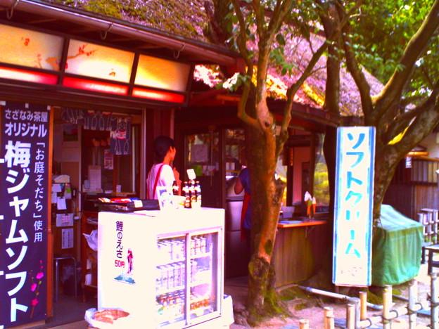写真: 茶屋