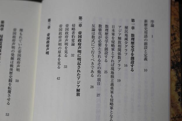 Photos: BOOK 秋の夜長に