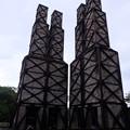 写真: 韮山反射炉