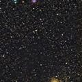 球状星団NGC6440と惑星状星雲NGC6445