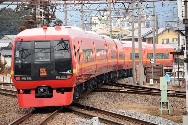 253系OM-NO2編成きぬがわ5号下今市発車!