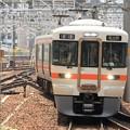 313系関西線普通名古屋到着