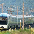 Photos: 北を目指すTRAIN SUITE 四季島