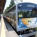 Photos: 仙石線205系マンガッタンライナー号