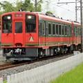 会津鉄道AT-750/AT-700形快速AIZUマウントエクスプレス6号東武日光行き