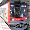 Photos: 東武70000系初見♪