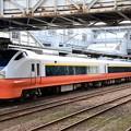 写真: E751系特急つがる1号