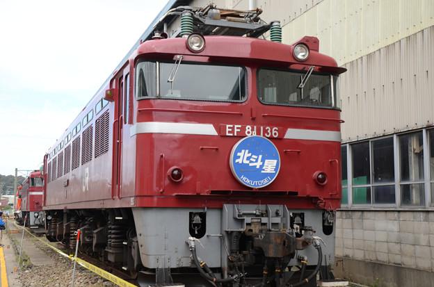 EF81 136 「北斗星」ヘッドマーク