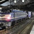 Photos: EF66 27号機牽引4073レ 小山11番停車