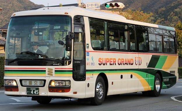 三重交通 ハイデッカー「スーパーグランドUD」       (車椅子リフト付)