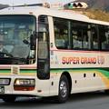 Photos: 三重交通 ハイデッカー「スーパーグランドUD」       (車椅子リフト付)