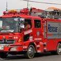 Photos: 岡山県笠岡地区消防組合 ll型救助工作車