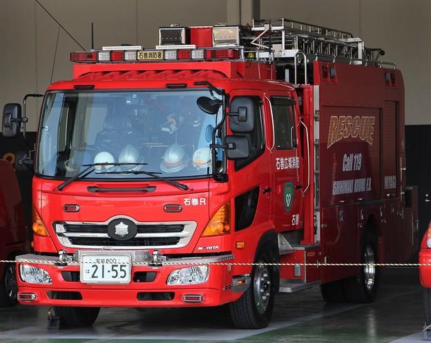 宮城県石巻地区広域消防本部 lll型救助工作車