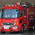 Photos: 宮城県石巻地区広域消防本部 lll型救助工作車