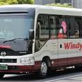 Photos: ウインディ観光 マイクロバス