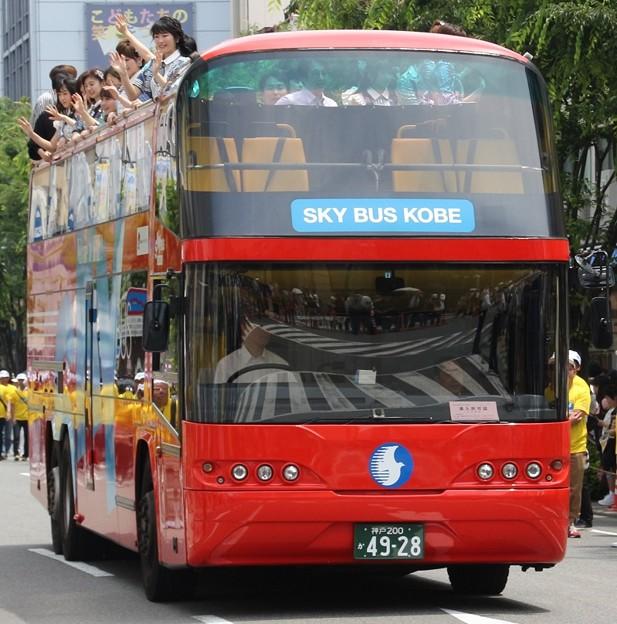 神姫バス オープントップバス「スカイバス神戸」       (ダブルデッカー)