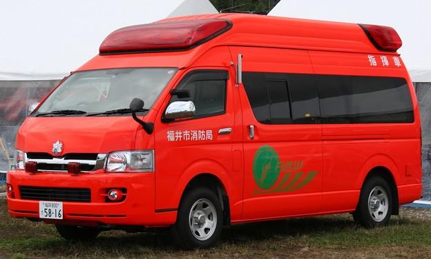 福井市消防局 指揮車