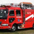 Photos: 大阪府吹田市消防本部 ll型救助工作車