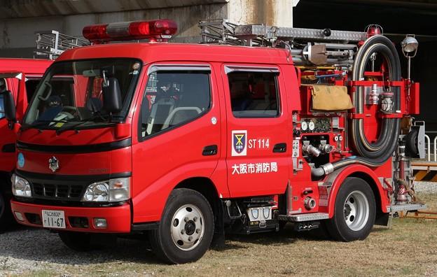 大阪市消防局 CD-Iポンプ車(小型水槽付)