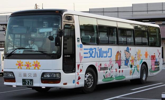 三重交通 ハイデッカー(三交パルックカラー)