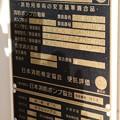 Photos: 和歌山県 南紀白浜空港管理事務所 空港用化学消防車(6100L級)