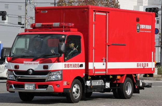 京都市消防局 器材搬送車