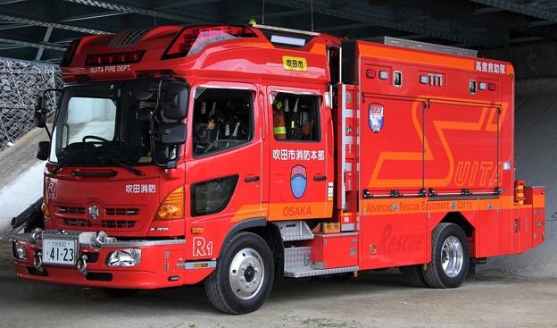 大阪府吹田市消防本部 lll型救助工作車