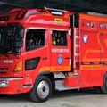 写真: 大阪府吹田市消防本部 lll型救助工作車