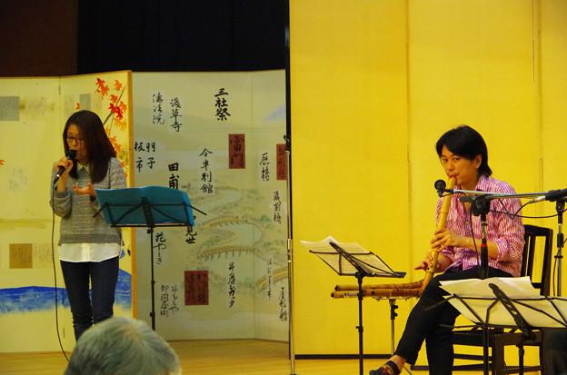 小湊美和さんと小湊昭尚さん