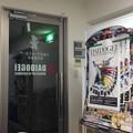 写真: 17時半から大道芸ワールドカップ防災準備室の反省会議です
