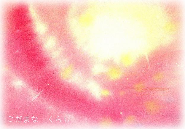 1赤の輪 (800x559)