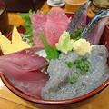 写真: 地魚丼