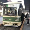 広島電鉄810形