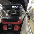 名鉄3100形