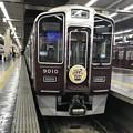 写真: 阪急9000形