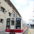 Photos: さよなら東武の快速列車の旅12
