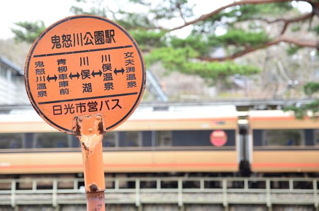 さよなら東武の快速列車の旅23