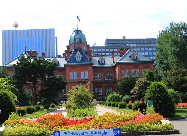 赤レンガ庁舎