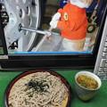 写真: お昼は鴨蕎麦