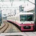 写真: FH000019