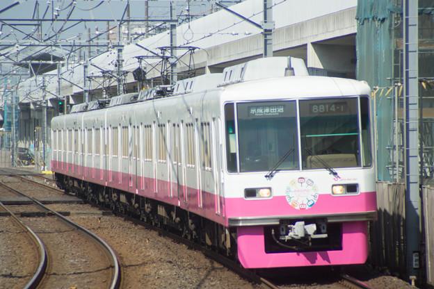 DSC03273