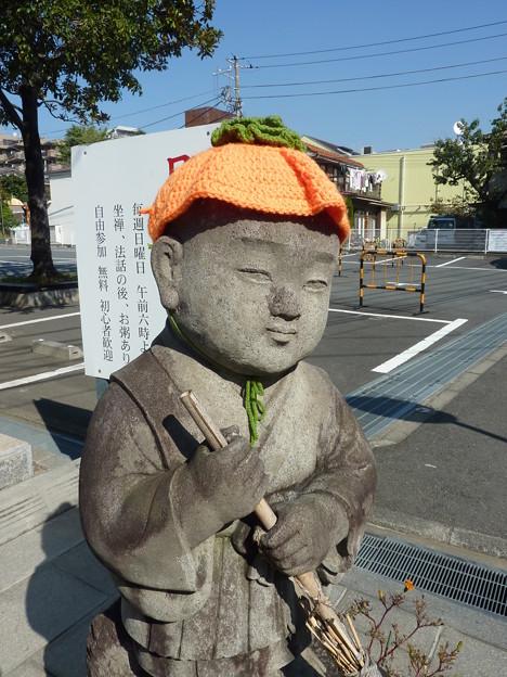 【秋】お地蔵さんもハロウィン!?(笑)|東照寺[2014]