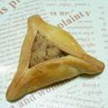 Photos: 【グルメ】ハマンタシェン(イスラエル) 世界のお菓子コレクション BERNE 洋菓子のベルン[東京]